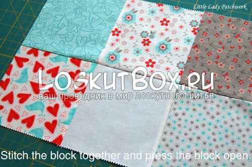 Сшиваем блоки в единое полотно