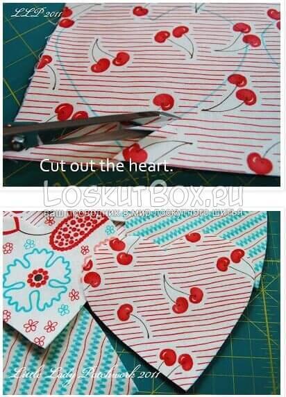 вырезаем сердца
