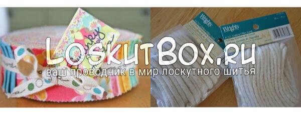 пасхальные поделки - материалы для шитья пасхальной корзины