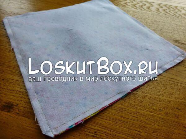 Сшивание тканей с изнаночной стороны