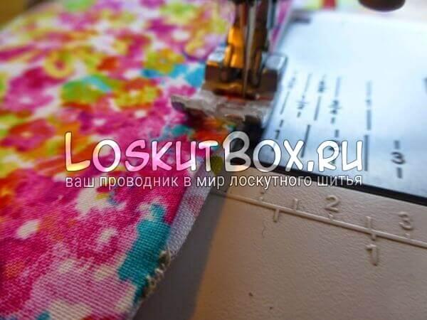 Сшивание будущей корзинки по периметру на швейной машинке