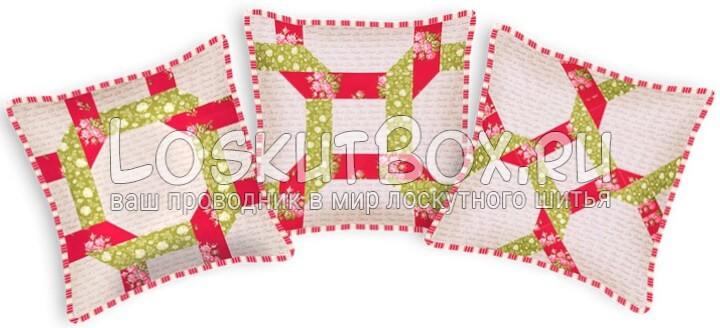 Лоскутные наволочки с плетеным блоком